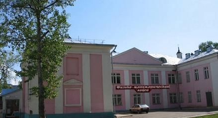 Самые умные школьники – в Кирове. А самые умные в Кирове – в физмат лицее